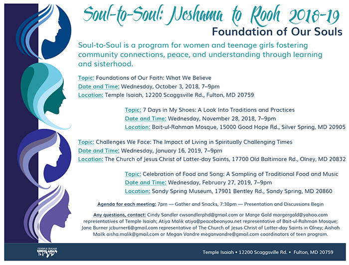 soul to soul: neshama to rooh topics, dates, and times