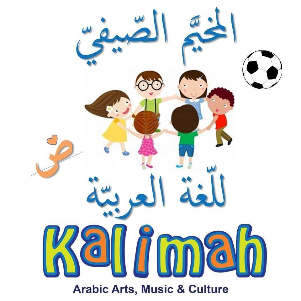 kalimah programs logo